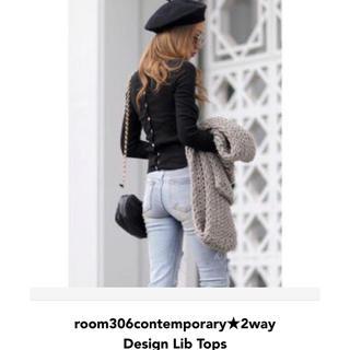 ルームサンマルロクコンテンポラリー(room306 CONTEMPORARY)のroom306contemporary 2wayトップス(シャツ/ブラウス(長袖/七分))