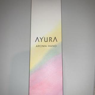 アユーラ(AYURA)の新品未使用!AYURA ハンドクリーム(ハンドクリーム)