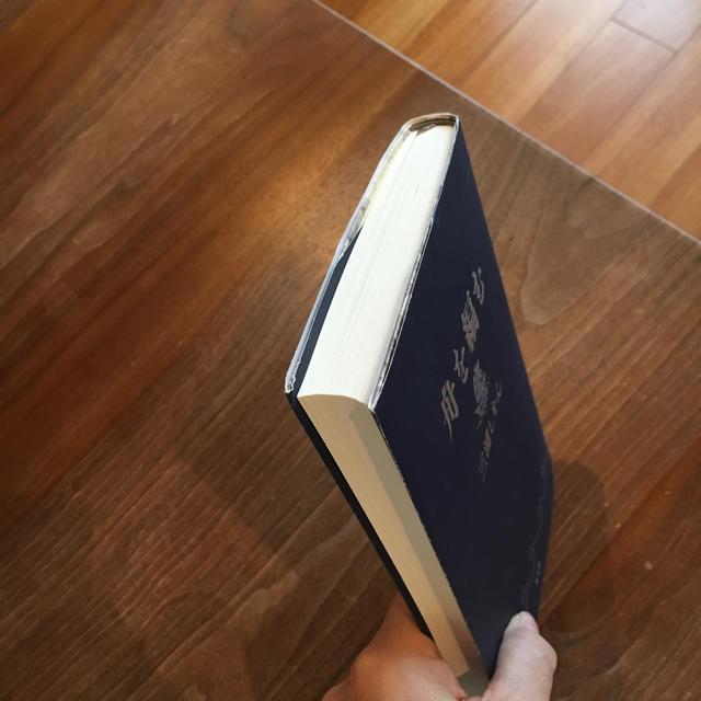 舟を編む エンタメ/ホビーの本(その他)の商品写真