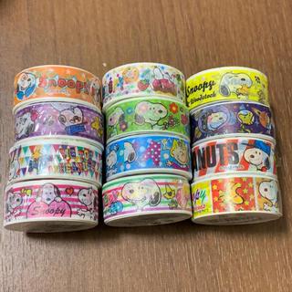 SNOOPY - スヌーピー マスキングテープ セット