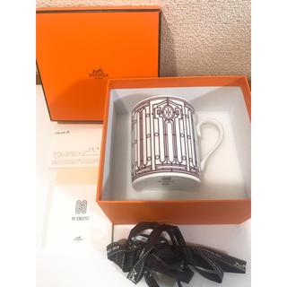エルメス(Hermes)の新品未使用 エルメス マグカップ Hデコ アッシュデコルージュ(グラス/カップ)