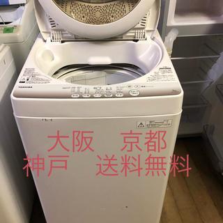 トウシバ(東芝)の東芝電気洗濯機  5.0kg  AW-5G2     2015年製 (洗濯機)