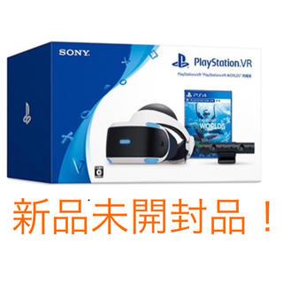 """プレイステーションヴィーアール(PlayStation VR)のPlayStationVR """"PlayStationVR WORLDS"""" 同梱版(携帯用ゲーム機本体)"""