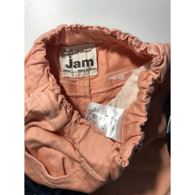 JAM(ジャム)のパンツ3枚セット♡ キッズ/ベビー/マタニティのキッズ服女の子用(90cm~)(パンツ/スパッツ)の商品写真