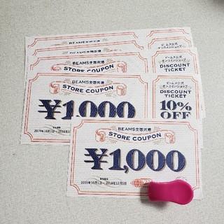 ビームス(BEAMS)のK☆O☆R様専用 BEAMS ストアクーポン&オンラインディスカウントチケット(ショッピング)