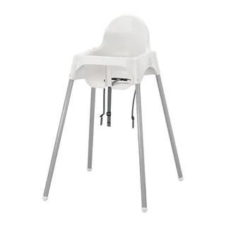 イケア(IKEA)の【IKEAイケア】ANTILOPアンティロープハイチェアベビーチェア トレイ付き(その他)
