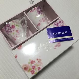 NARUMI - NARUMI ペア マグカップ 新品・未使用