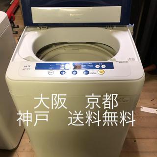 パナソニック(Panasonic)のPanasonic  全自動電気洗濯機 NA-F45B3 4.5kg (洗濯機)