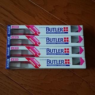 サンスター(SUNSTAR)のBUTLER 歯ブラシ SUNSTAR(歯ブラシ/デンタルフロス)