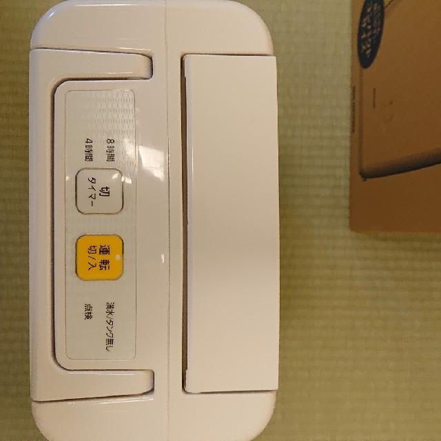 アイリスオーヤマ(アイリスオーヤマ)の☆送料込み  衣類乾燥除湿機 スマホ/家電/カメラの生活家電(衣類乾燥機)の商品写真