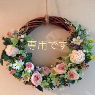 フランフランのバラの花かごリース🌹専用です🐸⭐️✨(リース)