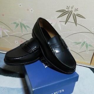 ハルタ(HARUTA)のローファー ハルタ 26㎝EEE   (ドレス/ビジネス)