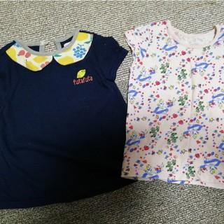 フタフタ(futafuta)のTシャツセット 80cm 女の子(Tシャツ)