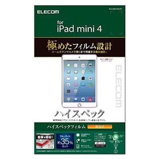 エレコム(ELECOM)のiPad mini 4用液晶保護フィルム【衝撃吸収・ブルーライトカット・光沢】(タブレット)