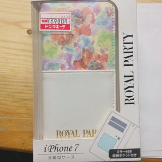 ロイヤルパーティー(ROYAL PARTY)のROYAL PARTY スマホケース iphone7(訳あり)(iPhoneケース)