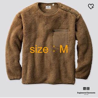 エンジニアードガーメンツ(Engineered Garments)のユニクロ エンジニアードガーメンツ フリース(スウェット)