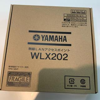 ヤマハ(ヤマハ)の無線LANアクセスポイント WLX202(PC周辺機器)