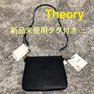 セオリー(theory)の新品タグ付き♡セオリー♡ベルト取り外し可能ショルダー(ショルダーバッグ)
