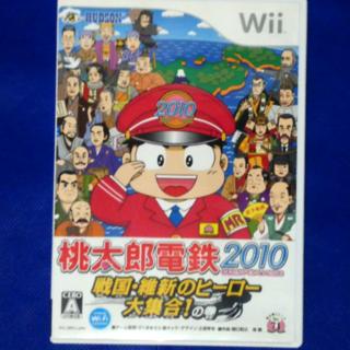 ニンテンドー3DS(ニンテンドー3DS)の桃太郎電鉄 Wii  ,    (家庭用ゲームソフト)