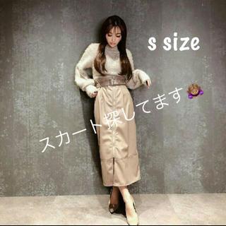 エイミーイストワール(eimy istoire)のレザースカート(ひざ丈スカート)