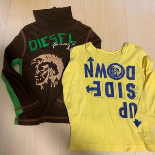 ディーゼル(DIESEL)のDIESEL ロンT 2枚セット(シャツ/カットソー)
