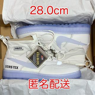 ナイキ(NIKE)のNike Air Force 1 Gore-Tex Phantom White (スニーカー)