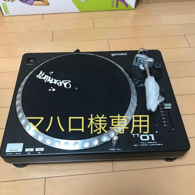 専用 楽器のDJ機器(ターンテーブル)の商品写真