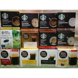 ネスレ(Nestle)のネスカフェ ドルチェ グスト 専用カプセル 12箱セット(コーヒー)