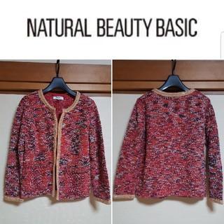 エヌナチュラルビューティーベーシック(N.Natural beauty basic)のM  カーディガン  ノーカラージャケット  ニット(カーディガン)