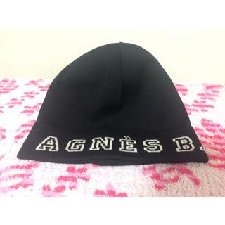 アニエスベー(agnes b.)のアニエスベー ニット帽 黒色 イタリア製 値引き不可(ニット帽/ビーニー)