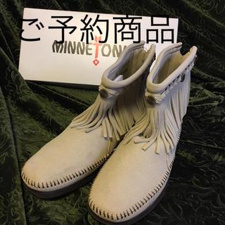 ミネトンカ(Minnetonka)のMinnetonka☆バックジッパー♪フリンジブーツ(ブーツ)