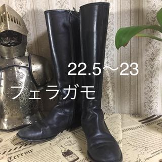 サルヴァトーレフェラガモ(Salvatore Ferragamo)の【人気】☆フェラガモ  ❤️ロングブーツサイズ  5 1/2 D(約23cm)(ブーツ)