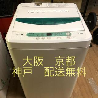 ヤマダ電機 全自動電気洗濯機 YWM-T45A1  4.5kg  2018年製 (洗濯機)