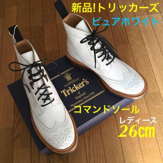 トリッカーズ(Trickers)の新品!トリッカーズ コマンドソール ピュアホワイト ショートブーツ 26㎝(ブーツ)