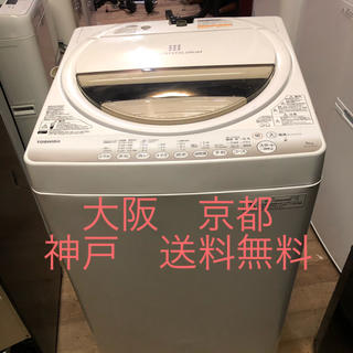トウシバ(東芝)のTOSHIBA 東芝電気洗濯機     AW-6G2    2015年製 (洗濯機)