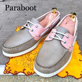 Paraboot - 【Paraboot】約26.5cm ビジネスシューズ 革靴 デッキシューズ