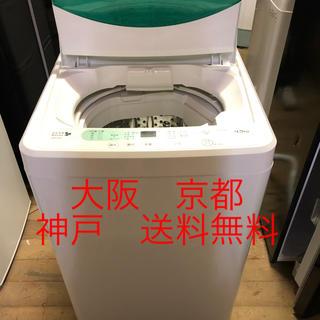 ヤマダ電機 YWM-T45A1   4.5kg    2015年製(洗濯機)