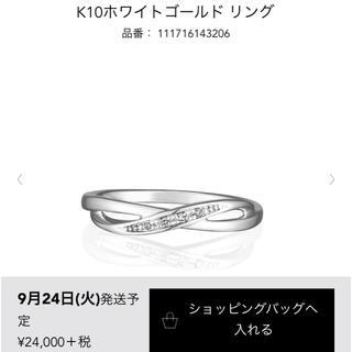 ヨンドシー(4℃)の新品未使用 4°C k10 WG ダイヤ リング 7号 ✨ 指輪(リング(指輪))