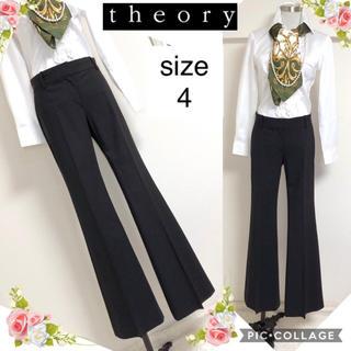 セオリー(theory)のTheoryセオリー(サイズ4)黒ブラック色の美シルエットパンツ(カジュアルパンツ)
