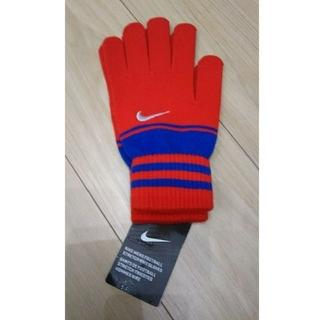 ナイキ(NIKE)の新品未使用 NIKE 手袋(手袋)