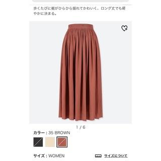 ユニクロ(UNIQLO)のユニクロギャザーロングスカートL35BROWN(ロングスカート)