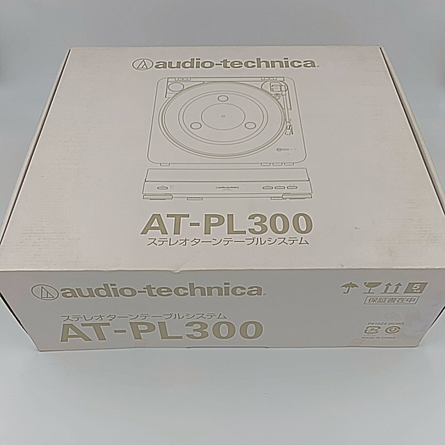 audio-technica(オーディオテクニカ)のaudio-technica ステレオターンテーブルシステム AT-PL300 楽器のDJ機器(ターンテーブル)の商品写真