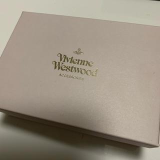 ヴィヴィアンウエストウッド(Vivienne Westwood)のヴィヴィアンウエストウッドEXECUTIVE 二つ折り財布【原価¥23,100】(財布)