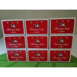 ギュウニュウセッケン(牛乳石鹸)の牛乳石鹸 しっとり赤箱 100g✖️9個♥️~やさしい花の香り~(ボディソープ/石鹸)