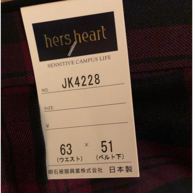 HANAE MORI(ハナエモリ)のHANAE MORI/制服スカート レディースのスカート(ミニスカート)の商品写真