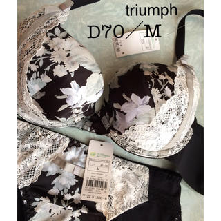 トリンプ(Triumph)の【新品タグ付】triumph/背中スッキリブラD70M(ブラ&ショーツセット)