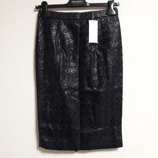 ルシェルブルー(LE CIEL BLEU)の新品タグ付き ルシェルブルー スカート(ひざ丈スカート)