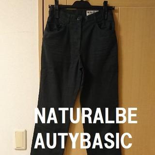 ナチュラルビューティーベーシック(NATURAL BEAUTY BASIC)の★格安 NBB(ナチュラルビューティーベーシック)ストレートパンツ 濃いグレ(カジュアルパンツ)