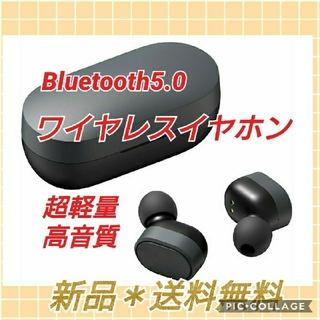 お値下げ❗ワイヤレスイヤホン Bluetooth5.0  超軽量  高音質(ヘッドフォン/イヤフォン)