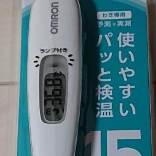 オムロン(OMRON)の電子体温計 OMRON オムロン 新品未開封未使用 15秒(その他)